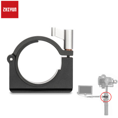"Кольцо Zhiyun-Tech Extension Ring with 1/4"" (TZ-003)"
